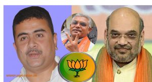 shuvendu-left-tmc-party-with-other-politician