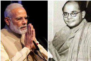 The formation of the committee for Netaji's 125th birth anniversary is the central of surprise