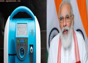 Modi orders purchase of 1 lakh portable oxygen concentrators to save the life of Kovid patient
