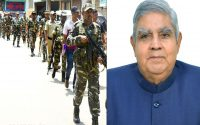 The five-faced governor praised the central forces for voting in Nandigram